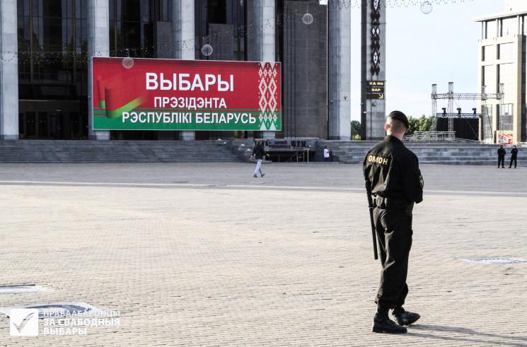 """""""Майдан"""" в Беларуси: Повязали 170 митинг…"""