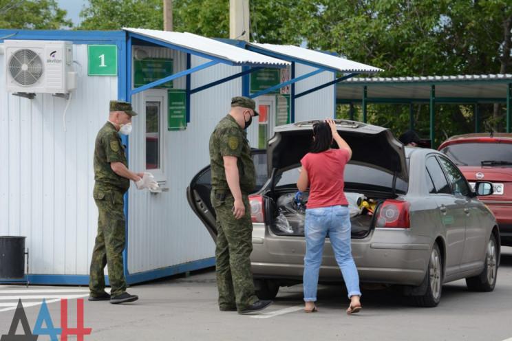 """В """"ДНР"""" кажуть, що відкрили свій блокпос…"""