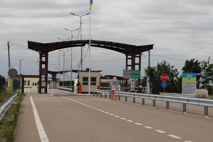 Заборона в'їзду та виїзду з Криму: Прико…