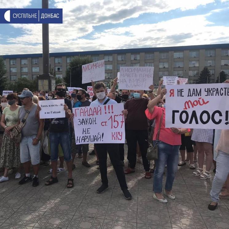 На Луганщине больше сотни людей вышли на…