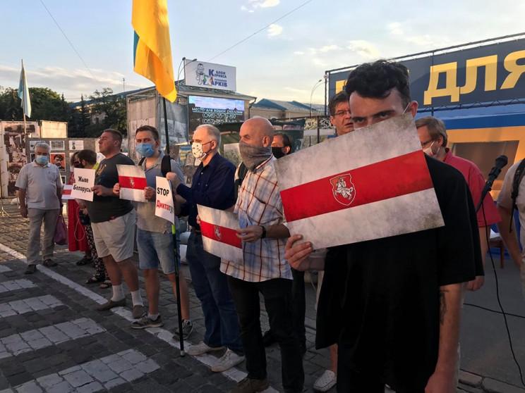 У Харкові – акція на підтримку білоруськ…