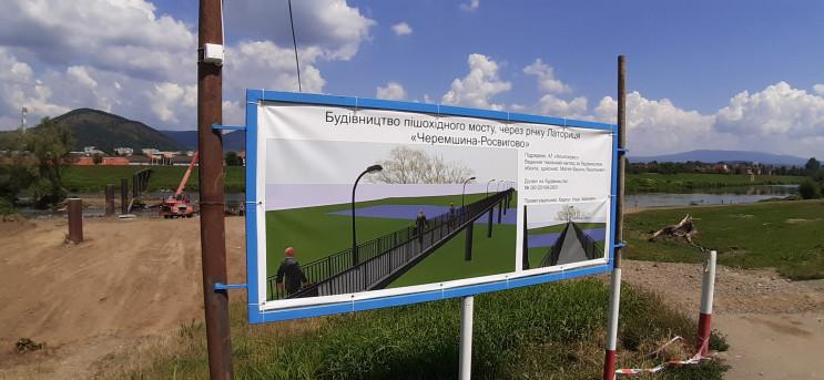 В Мукачеве строят пешеходный мост…