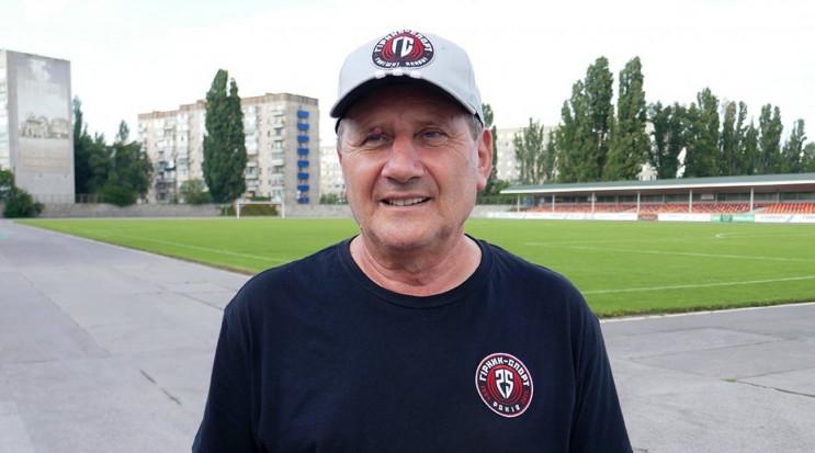 Президент клубу Першої ліги розчарований…