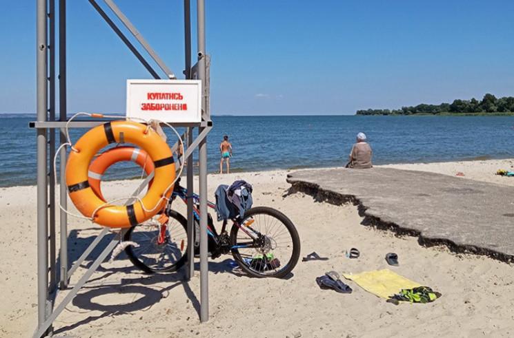 В Энергодаре на городском пляже обнаружи…