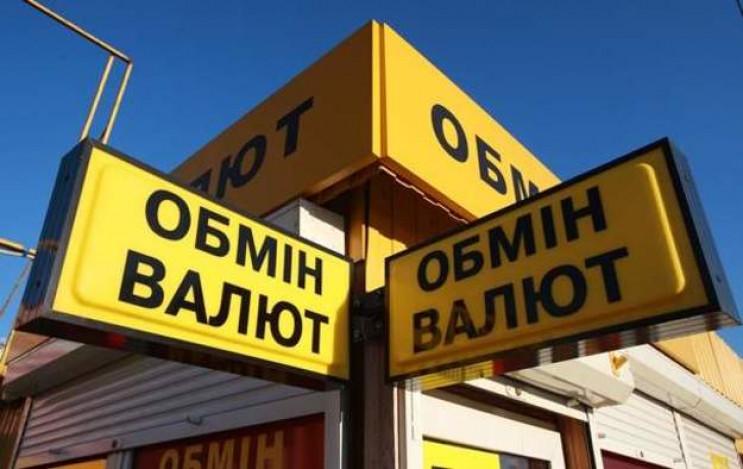 В Україні дешевшає долар…