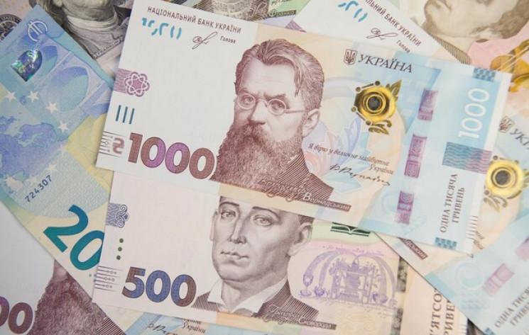 Уряд виділив понад 9 млн грн сім'ям війс…
