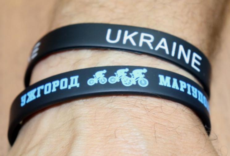 З Ужгорода стартує всеукраїнський велопр…