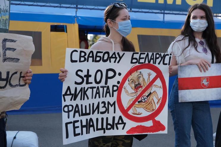 В Харькове граждане провели митинг в под…