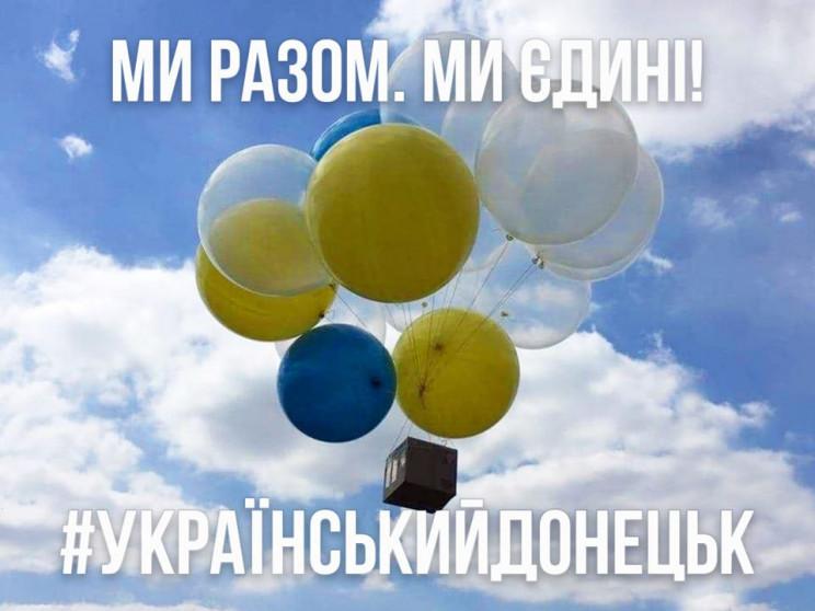 Український Донецьк: На Донеччині до Дня…
