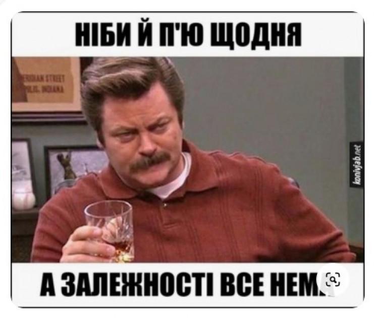 Вы уже алкоголик или просто любите выпит…