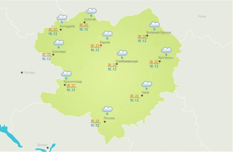 На Харьковщине ожидают похолодание и дож…