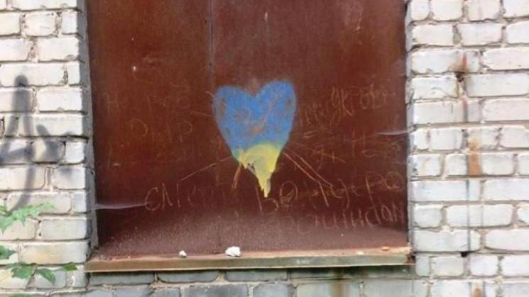 На одній зі шкіл окупованого Донецька з'…