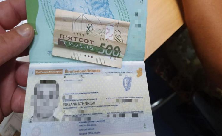 Румын хотел подкупить закарпатского погр…