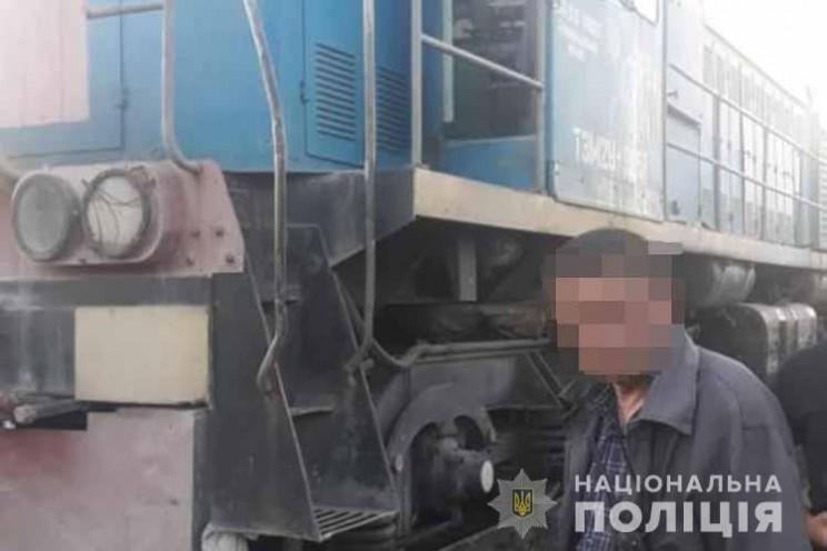 Працівник залізниці на Тернопільщині поп…