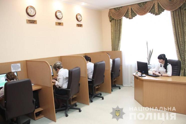 Поліція Полтавщини розслідує неправдиве…