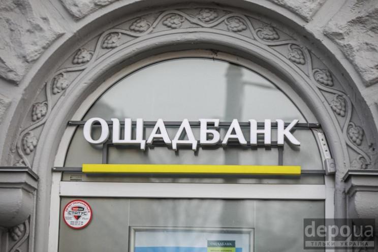 В Ощадбанку запустили електронну чергу д…