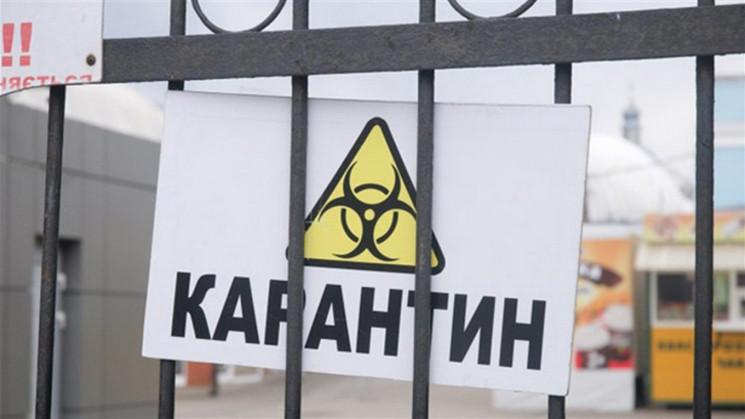 Частина Одещини ввійде до червоної епіде…