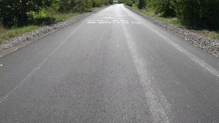 В Мукачеве дорогу до Шипки отремонтирова…