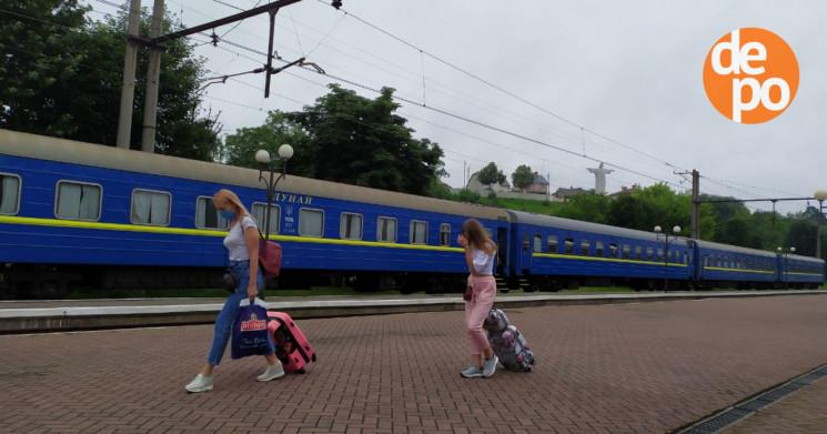 Потягу Київ-Трускавець скасували зупинку…