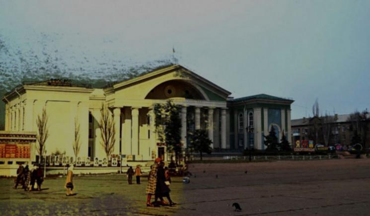 Як змінилися за 29 років міста Лугансько…