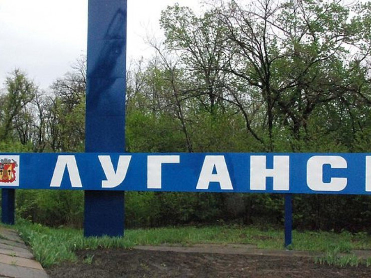 Мешканець окупованого Луганська розповів…