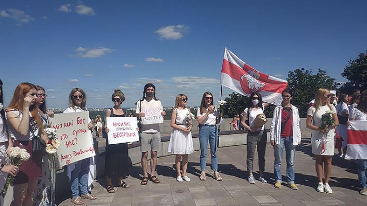 У Києві пройшла акція на підтримку білор…