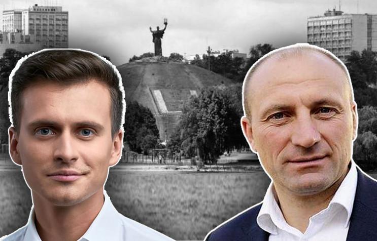Місцеві вибори в Черкасах: Як Зеленський…