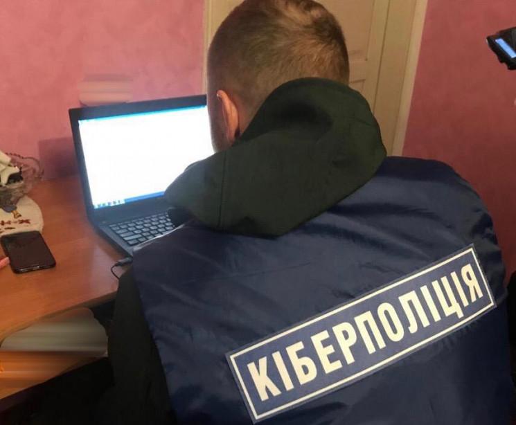 Юноша из Хмельницкого попался киберполиц…