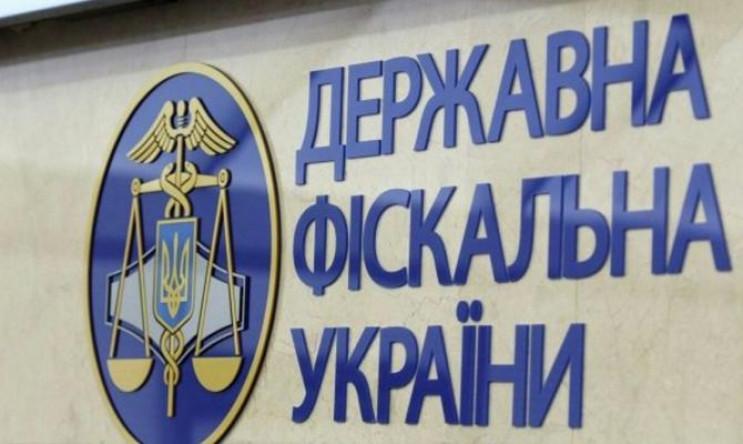 Фіскали Тернопільщини розповіли про найб…