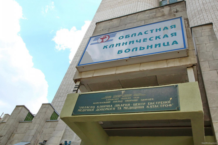 В Харькове на гендиректора областной кли…