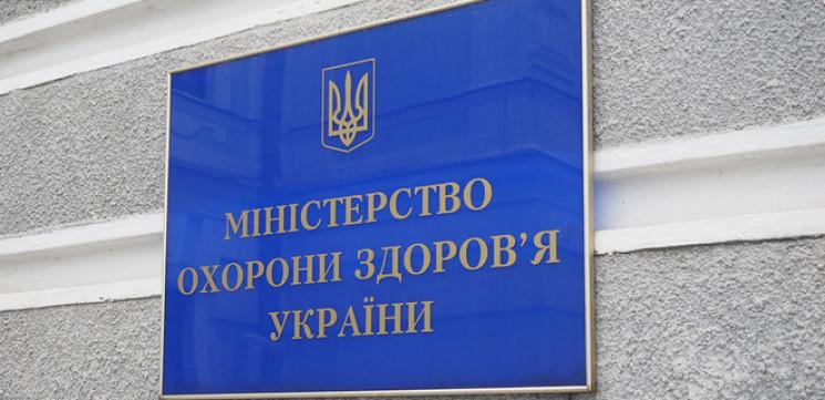 """У МОЗ переглянули список країн """"зеленої""""…"""