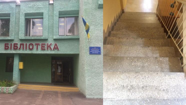 Выборы на Тернопольщине: С доступностью…