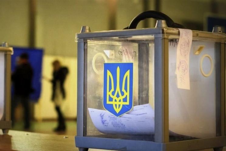 """Місцеві вибори в """"червоній"""" зоні скасову…"""