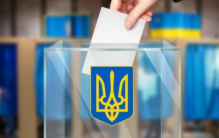 Місцеві вибори – 2020: Районні тервиборч…