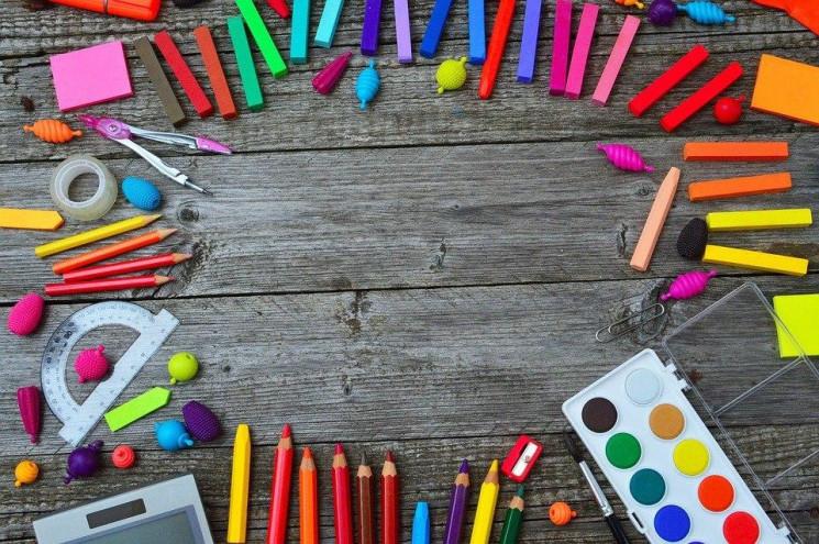 Як починається новий навчальний рік в Ук…