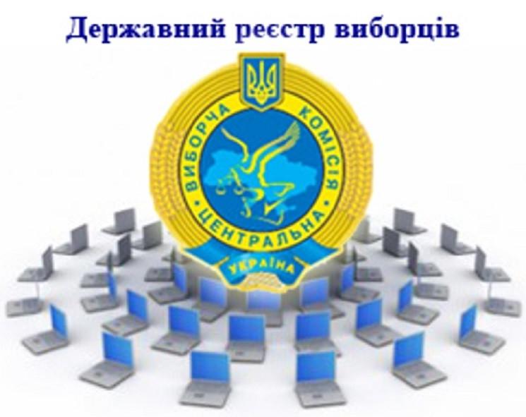 На Миколаївщині через COVID-19 закрили о…