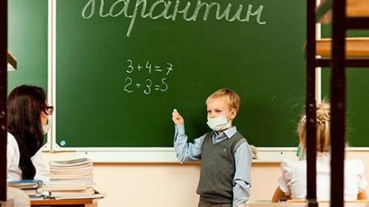 На школи очікують раптові перевірки стос…