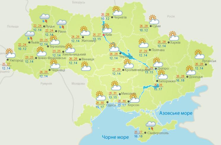 В Україні очікується погіршення погоди…