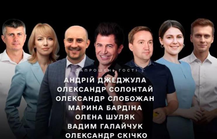 "Сериал ""Кандидат"": Как государство учит…"