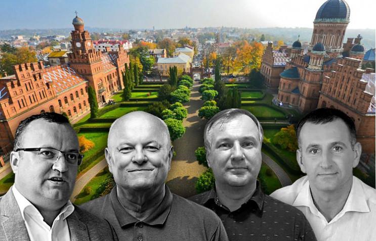 Місцеві вибори у Чернівцях: Як група Пав…