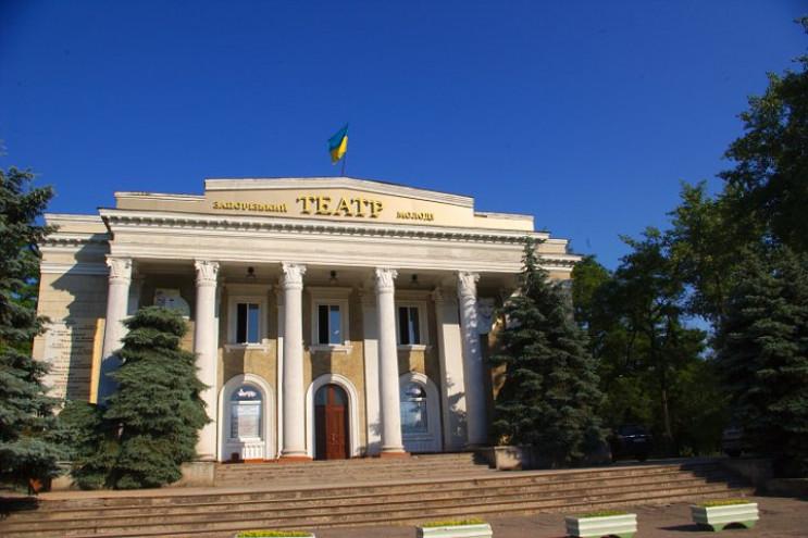 Запорізький театр молоді закрили на кара…