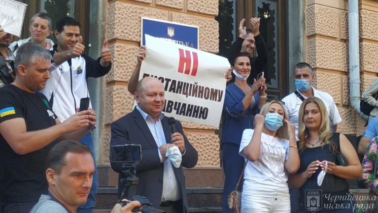 Чернівецька міськрада має намір позивати…