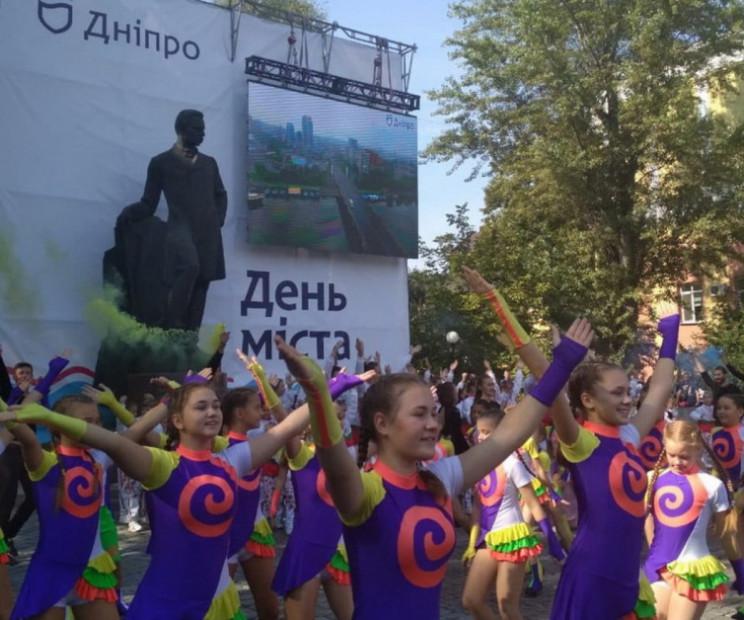 Дніпро святкує День міста: Програма захо…