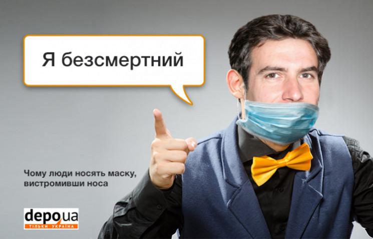 Чому українці носять маску під носом чи…
