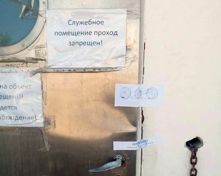 У кримській Попівці, колись відомій КаZа…