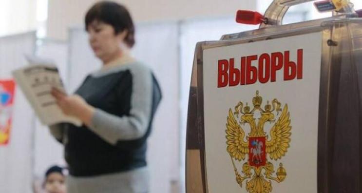 """Євросоюз не визнає """"вибори"""" у Криму…"""