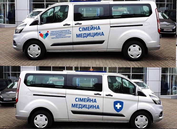Медики одного з хмельницьких центрів ПМС…