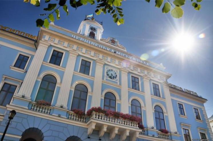 Чернівецька міська рада оскаржує в суді…
