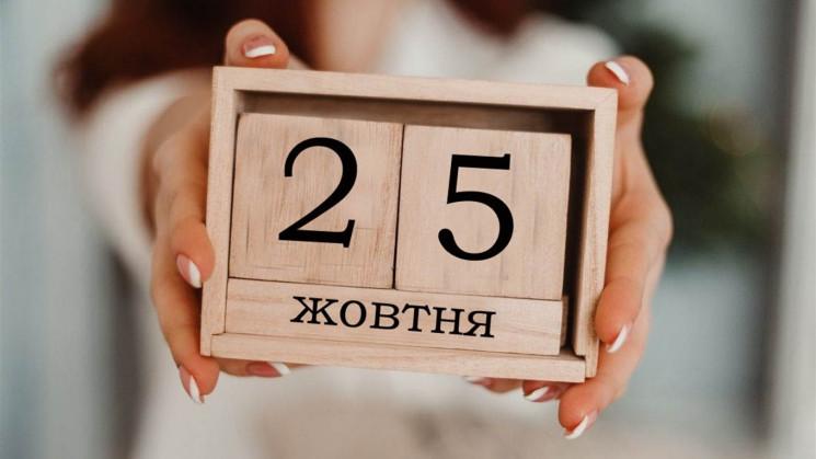 Калуська районна ТВК змінила межі виборч…
