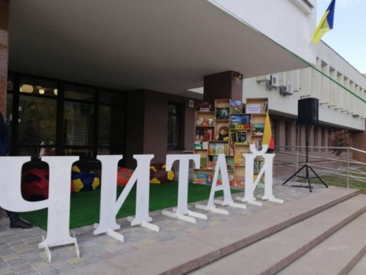 """Цьогорічний фестиваль """"VinBookFest"""" дове…"""
